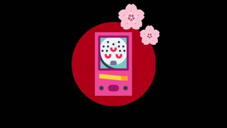 日本政府、ギャンブルゲームの詳細を発表 日本のカジノにパチンコは含まれず