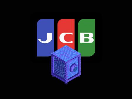 日本のクレジットカード大手JCB、クリプト相互運用性試験を準備