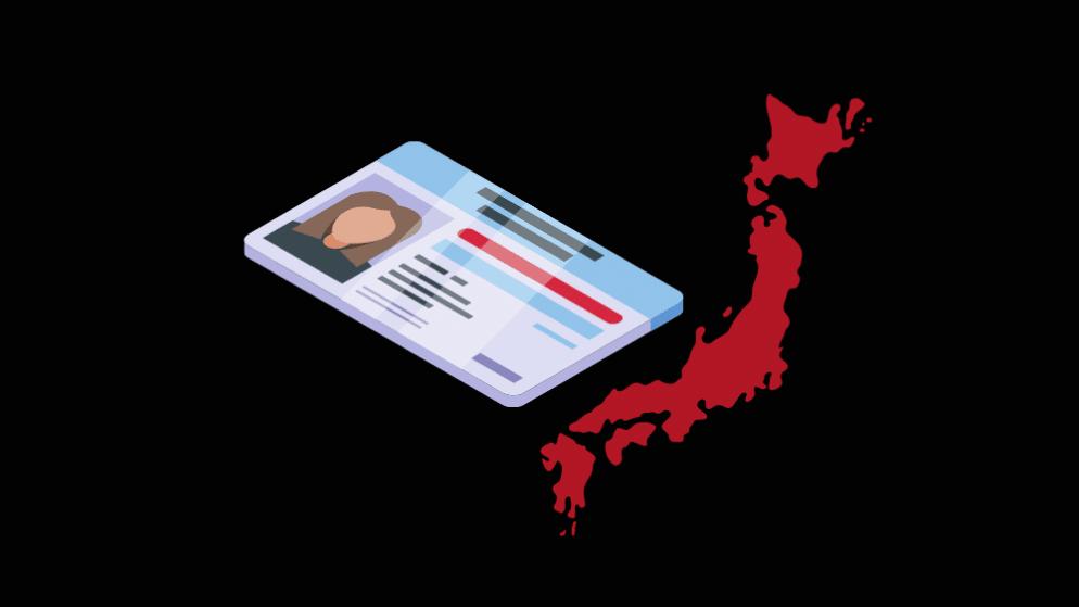 日本のIDカード、2022年末までに現地カジノプレイヤーに紐づけ