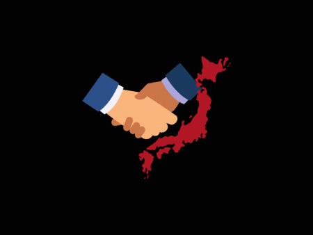 日本政府、カジノリゾート誘致を目指す自治体による整備計画申請の受付を開始