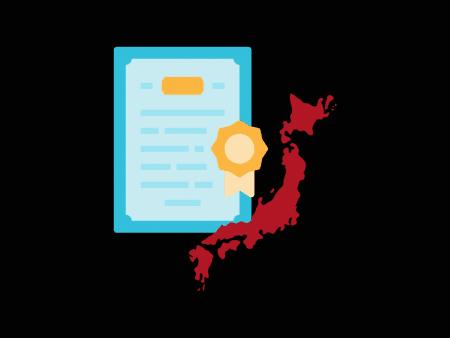 シーザーズサプライズ:クレアベストとともに日本でのカジノライセンス取得を目指す